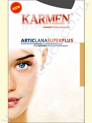 Karmen Articlana Super plus (Maxi)